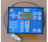 SDMO發電機控制屏