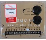 調速板ESD5111