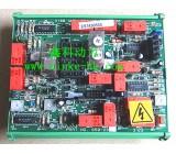 威爾信控制板650-231